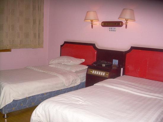 Photo of Hang Lu Airport Hotel Beijing