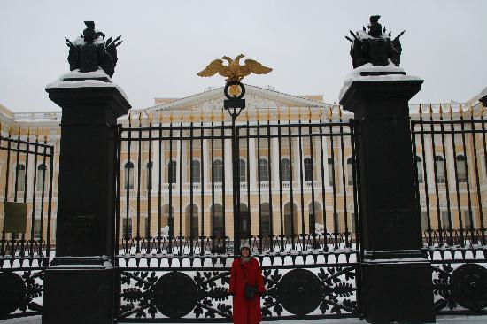 Belmond Grand Hotel Europe: Russia Museum