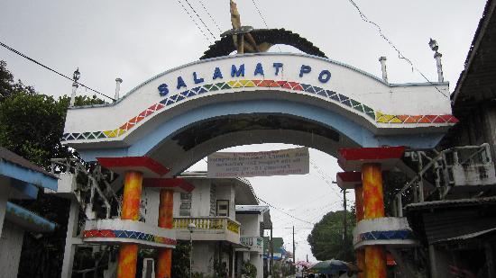 Polilio Island: ポリリオ港の門