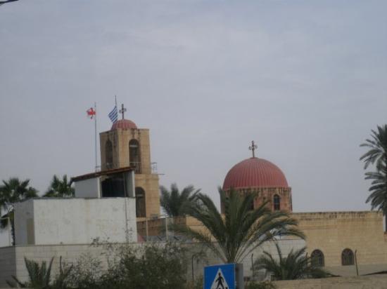 Jericho, Territori palestinesi: Jericó (Palestina), la ciudad más antigua del mundo.