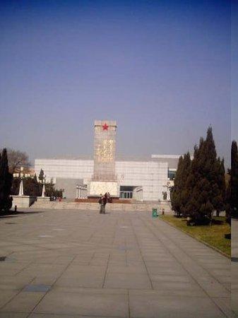Fushun, China: Museum