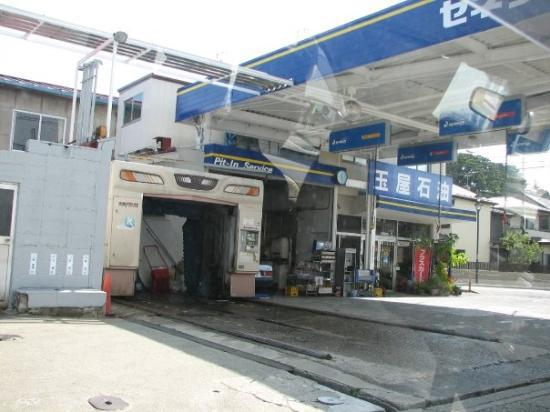 Gas Station With Car Wash Near My Location