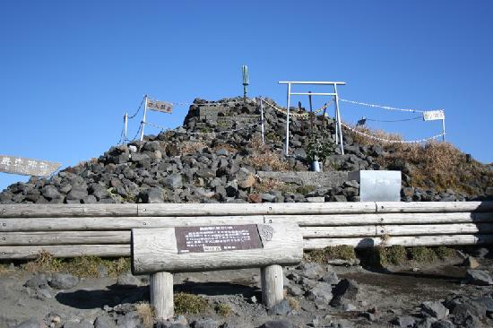 Takachihonomine: 高千穂峰の山頂