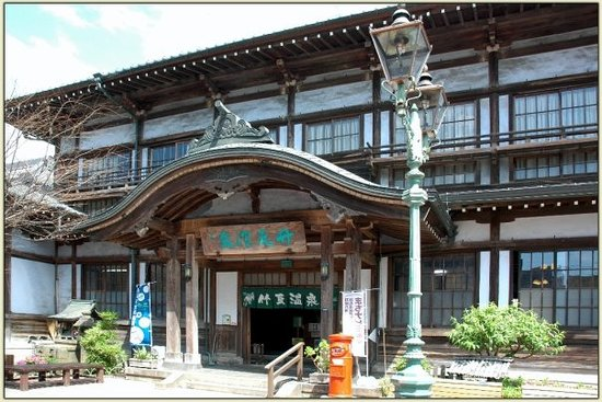 ‪Takegawara Spa‬