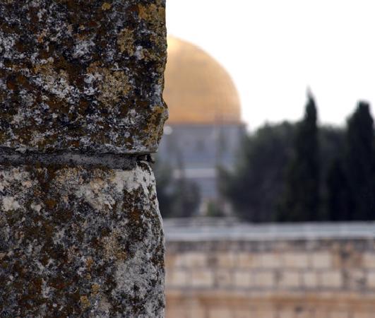 Izrael: The Done
