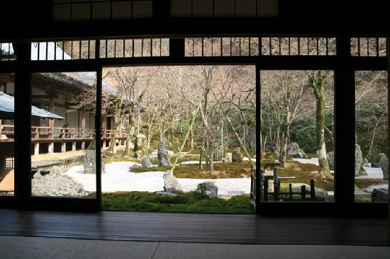 Komyozenji Temple : 庭園