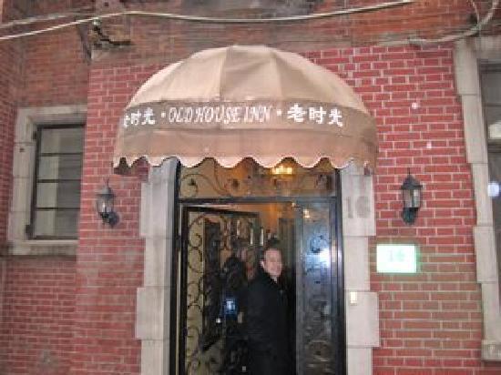 Old House : Front door