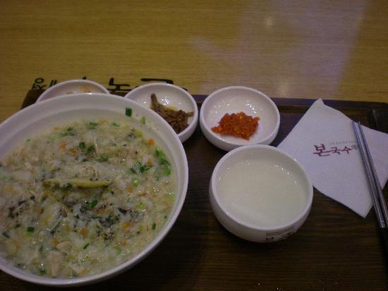 Ibis Ambassador Seoul Myeongdong: Rice porridge