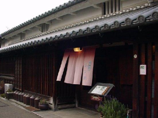Kashihara, Japonya: 町並みに溶け込んだ喫茶店
