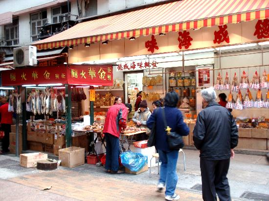 Best Western Plus Hotel Hong Kong: Dried seafood shops around