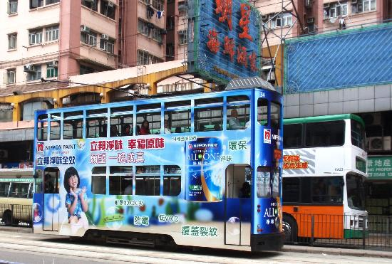 Best Western Plus Hotel Hong Kong: Tram stop in front of the hotel