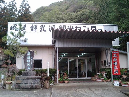 Usuki, Japan: 入口