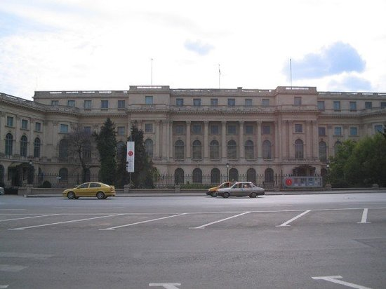 The National Museum of Art of Romania Photo