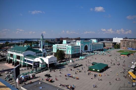 Novosibirsk Picture