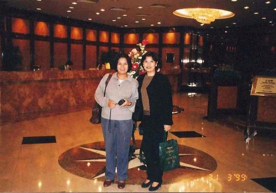 GDH Hotel: joyce and me in 1999
