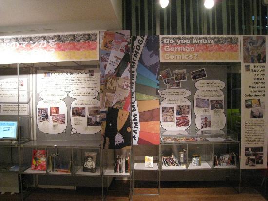京都国際マンガミュージアム, この時はドイツのマンガが展示テーマでした
