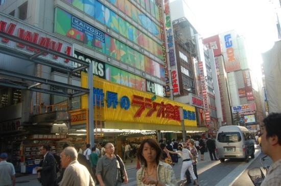Akihabara: Radio Kaiken