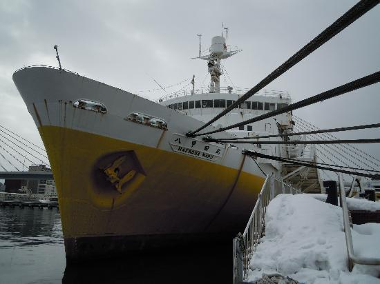 Seikan Ferry Memorial Ship Hakkodamaru: 八甲田丸