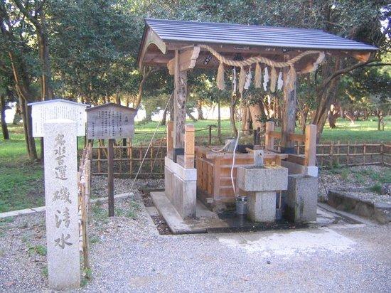 Miyazu, Japan: 天橋立 磯清水