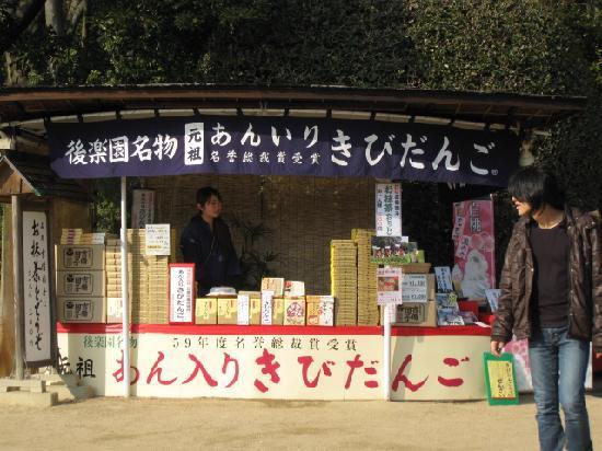 Okayama, Japan: お土産はやっぱりきびだんご