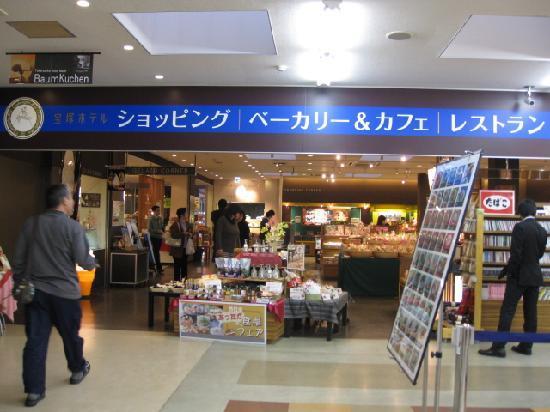 Miki Highway Rest Area: お土産もオシャレなものが多かったです。コンビニでも買えます