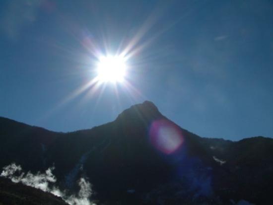 Mt. Myojingatake Photo