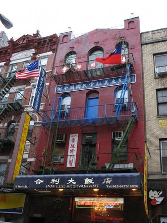 Multi-purpose building. political party hq above restaurant. only in nyc chinatown.
