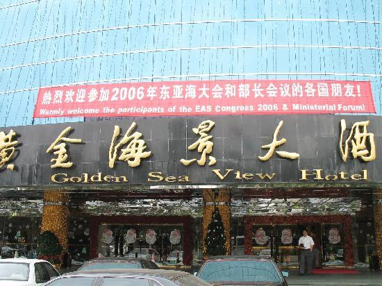 Golden Sea View Hotel: In Front Hotel