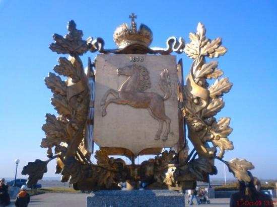 Bilde fra Tomsk