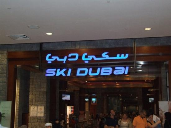 Mall of the Emirates: Now you can ski in the desert LOL