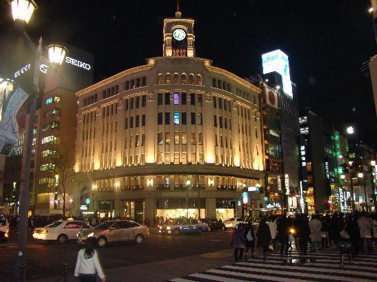 Hotel Monterey Ginza : Ginza at Night