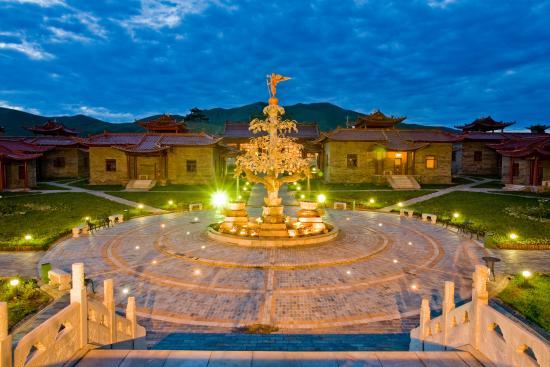 Photo of Hotel Mongolia Ulan Bator