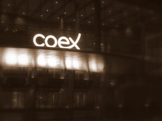 Starfield COEX Mall: coex