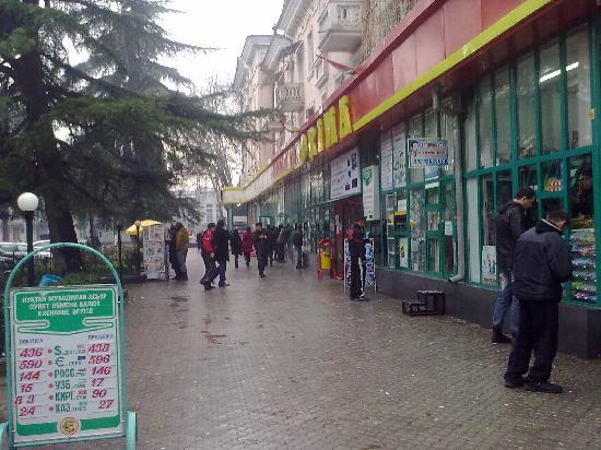 Shops In Dushanbe Picture Of Asia Grand Hotel Dushanbe