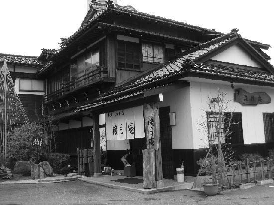 Togetsuan: 玄関