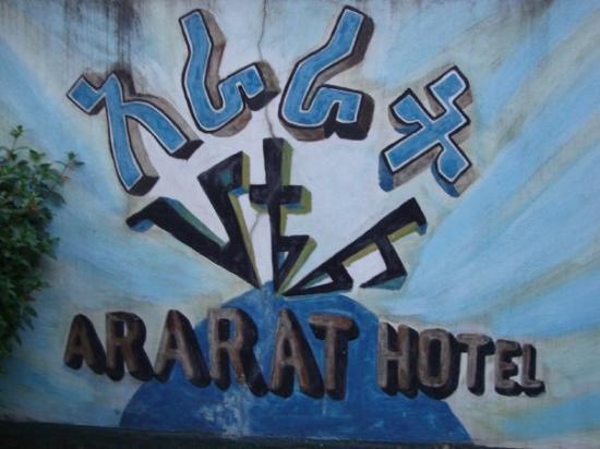 Ararat Hotel Foto