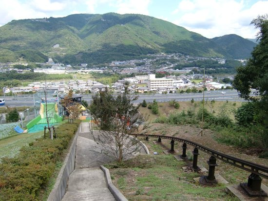 Ikawa X Park