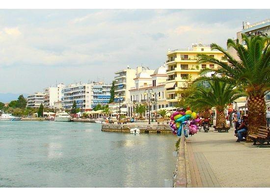 Khalkis, Greece: Chalkis