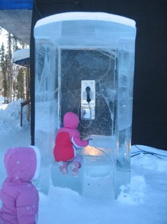 The Aurora Ice Museum: That better not be collect!