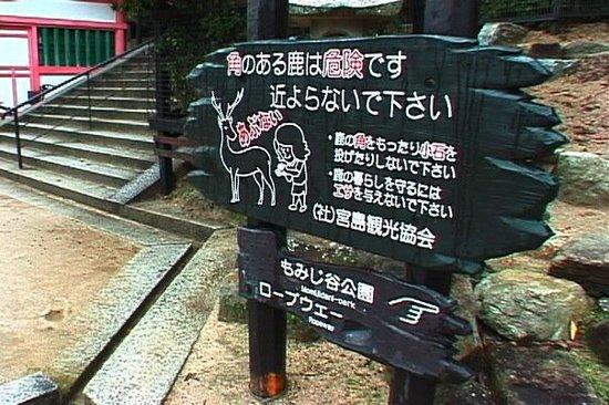 Hiroshima Botanical Park