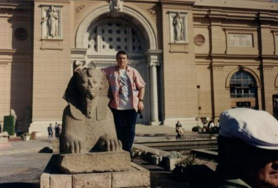 Alexandria National Museum Bild