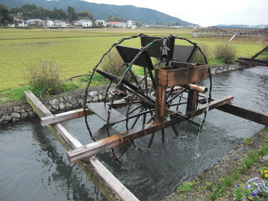 Yasunami Water Mill Village