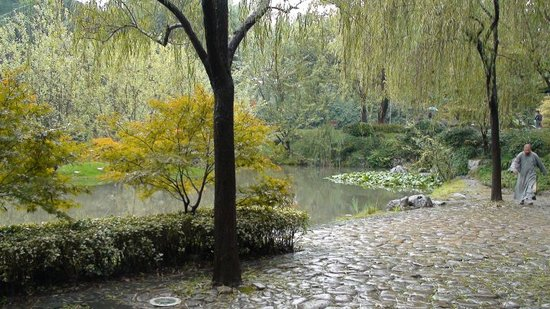Hangzhou Paradise Park
