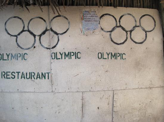 Olympic Resturant: Olympic Restaurant