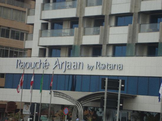 Raouche Arjaan by Rotana: main gate