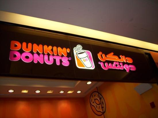 Mall of the Emirates: durka doughnuts