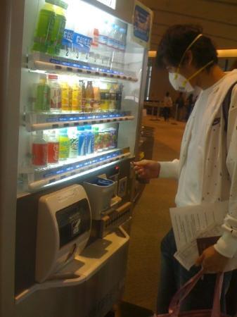 Bilde fra Narita