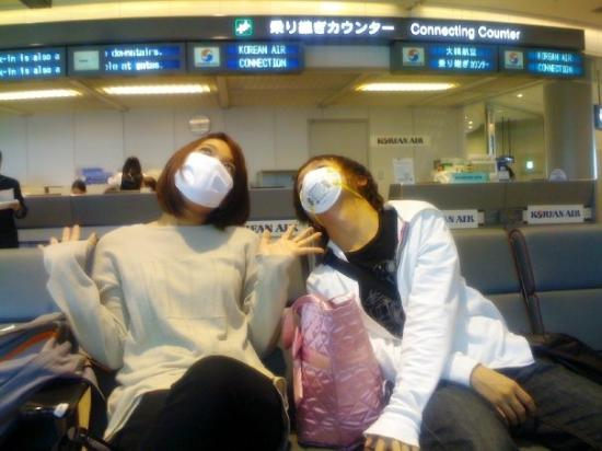 @Narita, Tokyo