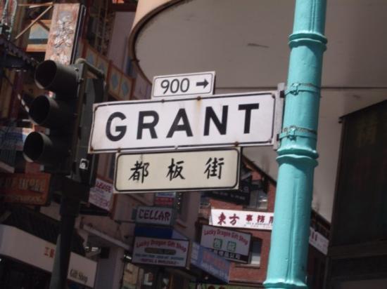 Chinatown: China Town