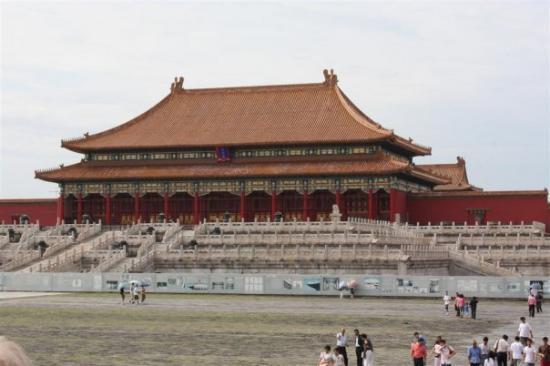 La citt proibita beijing cina foto di il museo del for City of la 457